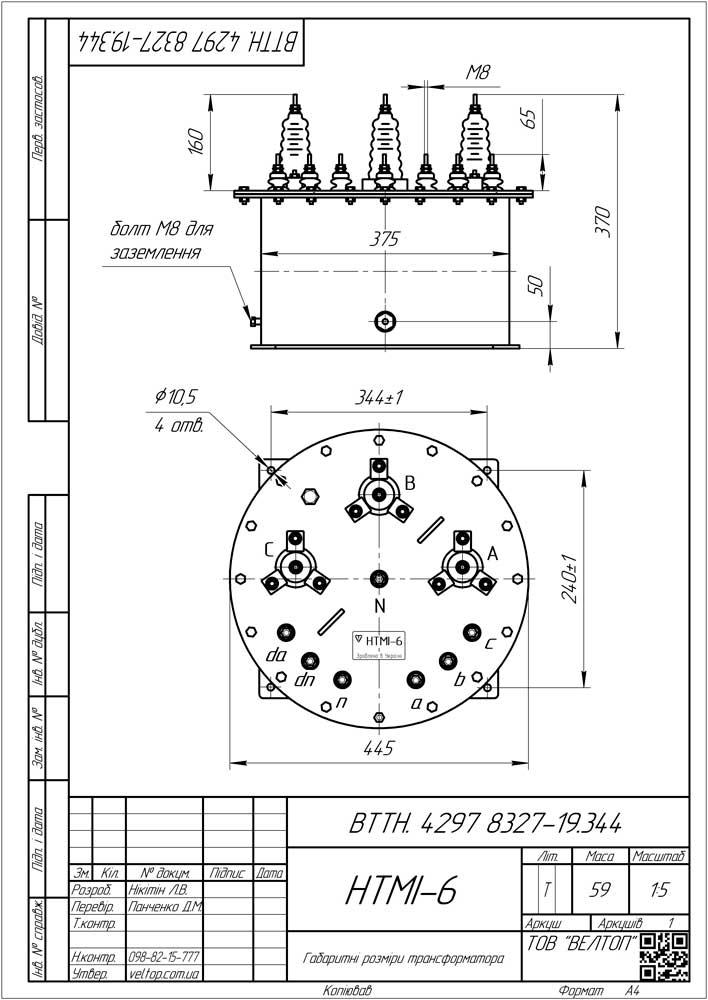 Габаритные-размеры-НТМИ-6