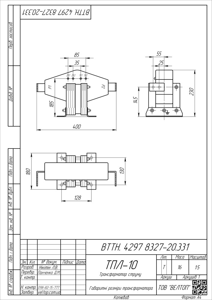 Габаритные-размеры-ТПЛ-10