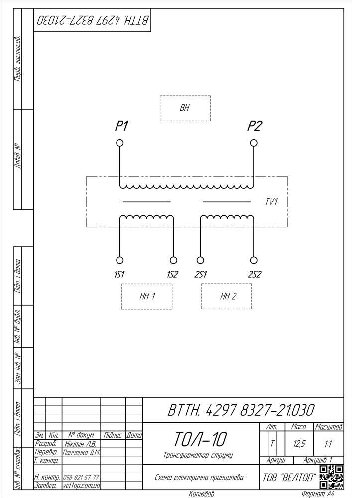 Схема-подключения-ТОЛ-10