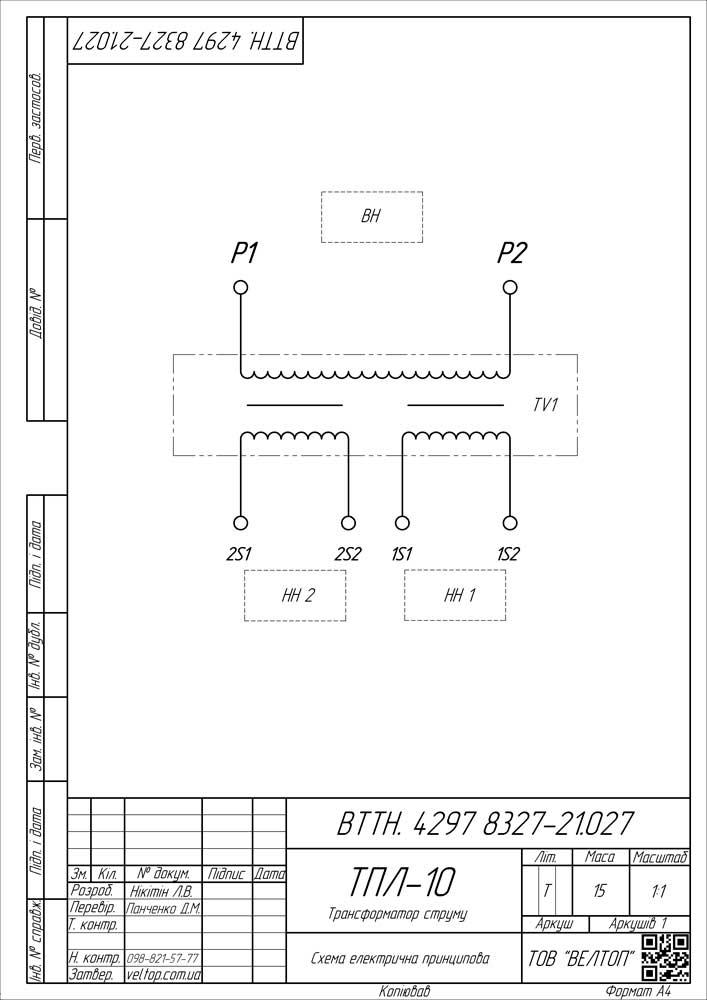 Схема-подключения-ТПЛ-10