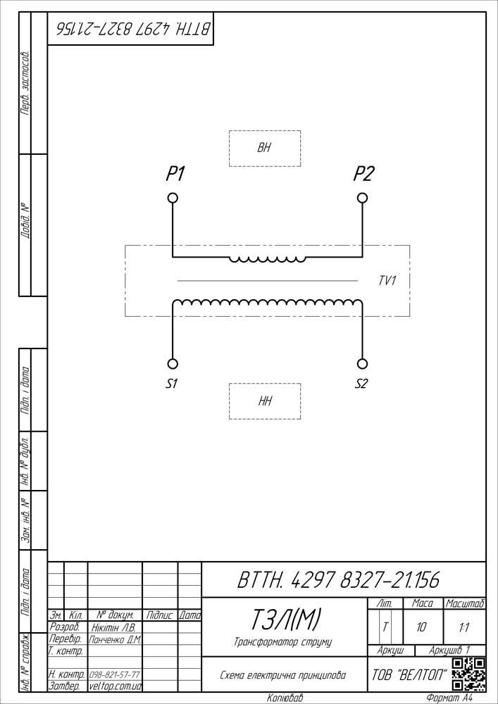 Схема-подключения-ТЗЛ(М)